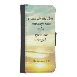 聖書はPhilippiansの4:13のウォレットケースを引用します iPhoneSE/5/5sウォレットケース