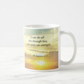 聖書はPhilippiansの4:13のマグを引用します コーヒーマグカップ