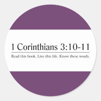 聖書1のCorinthiansに3:10 - 11 --を読んで下さい ラウンドシール