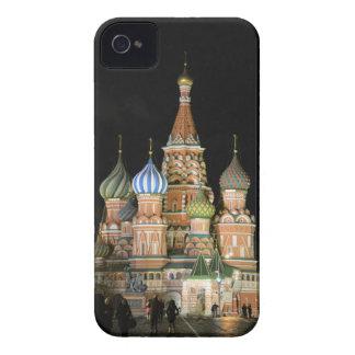 聖者のベズルのカテドラル Case-Mate iPhone 4 ケース