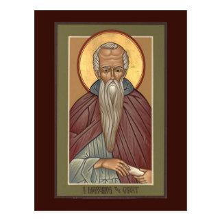 聖者のMakariosの祈りの言葉カード ポストカード