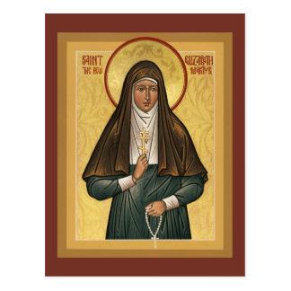 聖者エリザベス新しいMartryrの祈りの言葉カード ポストカード