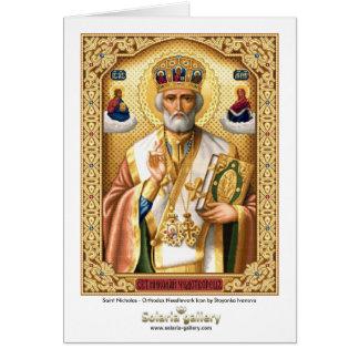 聖者ニコラス-挨拶状 カード