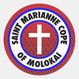 聖者マリアンヌはモロカイ島の対処します ラウンドシール