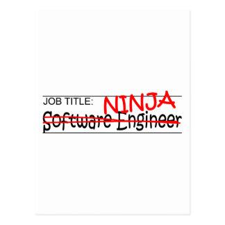 職名の忍者-ソフトウェアエンジニア ポストカード