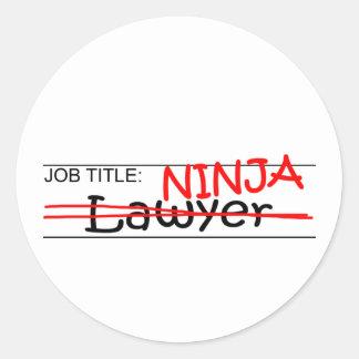 職名の忍者-弁護士 ラウンドシール
