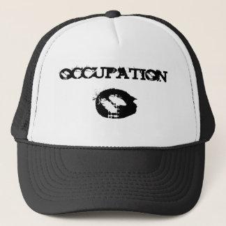 職業トラック運転手の帽子 キャップ