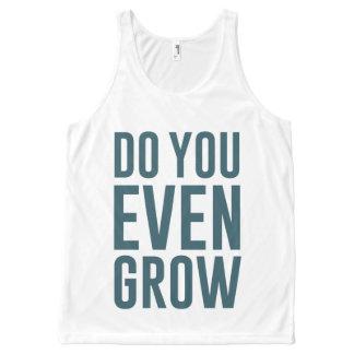 育ちますか。 タンク