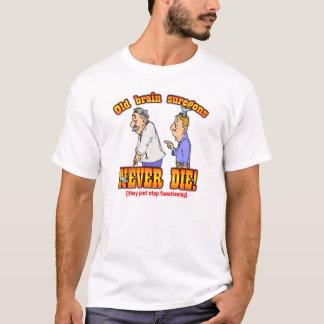 脳外科医 Tシャツ