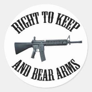 腕AR-15を保ち、耐えること右 ラウンドシール