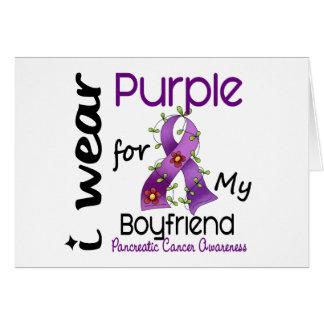 膵臓癌私は私のボーイフレンドのための紫色を身に着けています カード