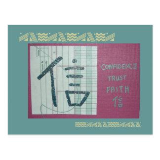 自信の信頼の信頼のコラージュ ポストカード