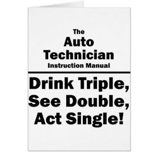 自動技術者 カード