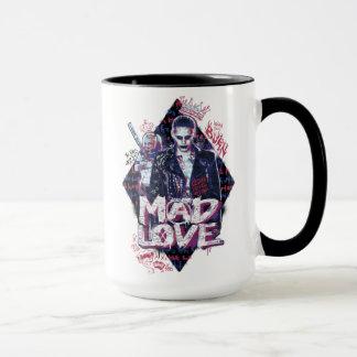 自殺の分隊|の気違い愛 マグカップ