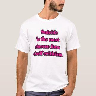 自殺 Tシャツ