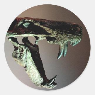自然科学のヒューストン博物館 ラウンドシール