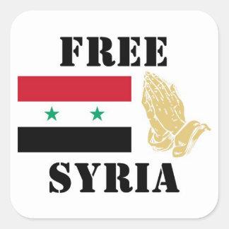 自由なシリア スクエアシール