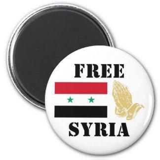 自由なシリア マグネット