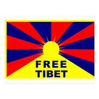 自由なチベット ポストカード