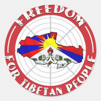 自由なチベット ラウンドシール