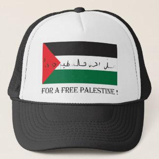 自由なパレスチナのため! キャップ