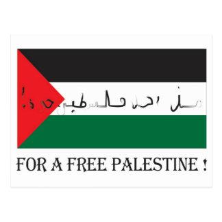 自由なパレスチナのため! ポストカード