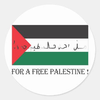 自由なパレスチナのため! ラウンドシール