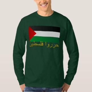 自由なパレスチナ(アラビア) Tシャツ