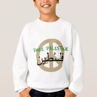 自由なパレスチナ スウェットシャツ