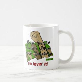 自由なリビア コーヒーマグカップ