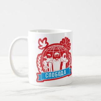 自由のマグ-セルビアの言語 コーヒーマグカップ