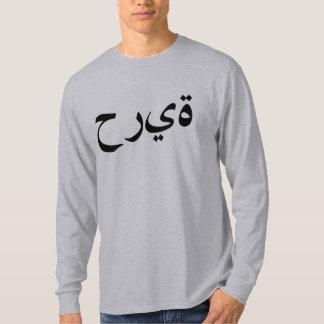 自由のワイシャツ Tシャツ