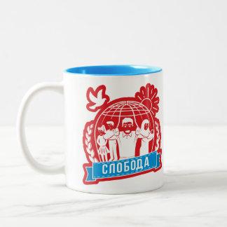 自由-セルビアの言語 ツートーンマグカップ