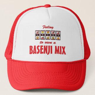 自身に幸運Basenjiの組合せのおもしろい犬のデザイン キャップ