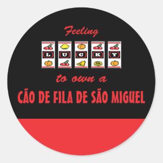 自身に幸運Caoo de Fila de Sãoミゲル ラウンドシール
