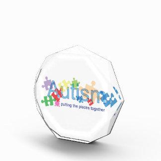 自閉症賞 表彰盾