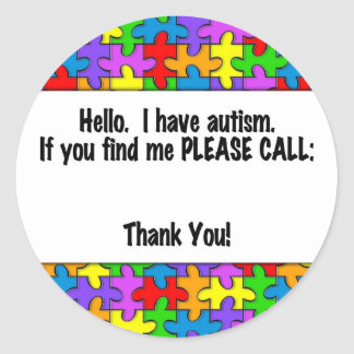 自閉症IDのラベルを呼んで下さい ラウンドシール