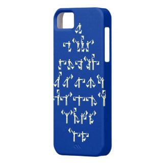 航海のな海上腕木信号機の旗信号のアルファベット iPhone SE/5/5s ケース