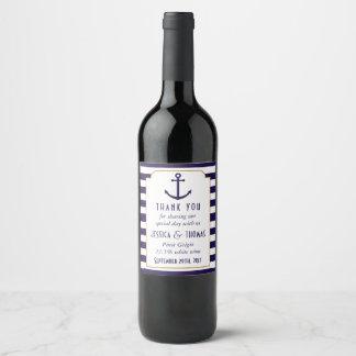 航海のな海軍及び白のストライプのいかりの結婚式 ワインラベル