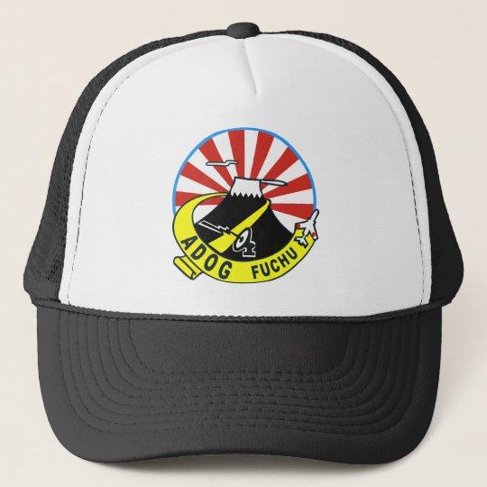 航空自衛隊防空指揮軍(府中)パッチ キャップ