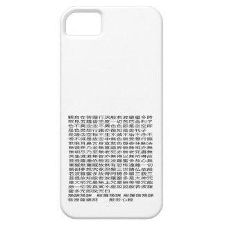 般若心境 iPhone SE/5/5s ケース