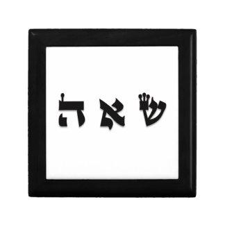 良きパートナー-神の72の名前 ギフトボックス