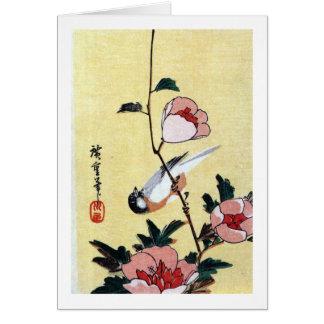 花に鳥、広重の鳥および花、Hiroshige、Ukiyo-e カード