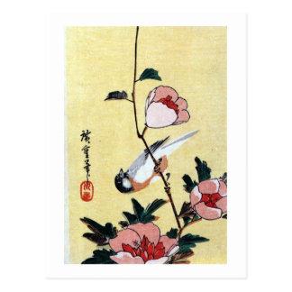 花に鳥、広重の鳥および花、Hiroshige、Ukiyo-e ポストカード