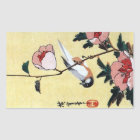 花に鳥、広重の鳥および花、Hiroshige、Ukiyo-e 長方形シール