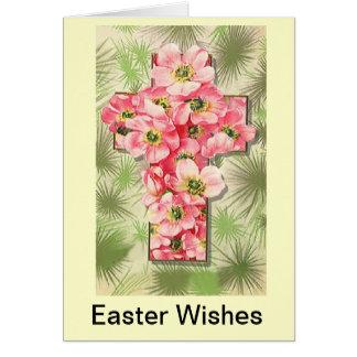 花の十字 グリーティングカード