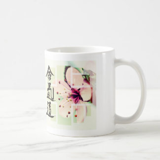 花の合気道の漢字のマグ コーヒーマグカップ