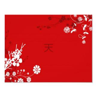 花の天国 カード