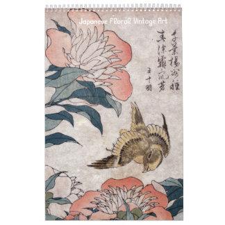 花の日本のなヴィンテージの芸術 カレンダー