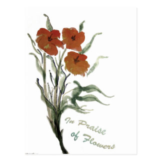 花の賞賛 ポストカード